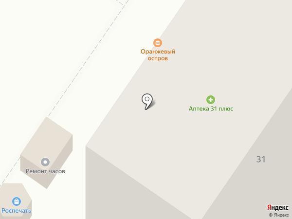 Роспечать на карте Старого Оскола
