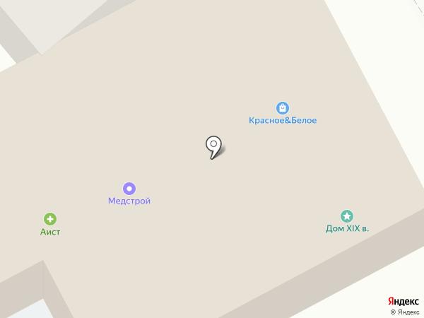 Аист на карте Старого Оскола