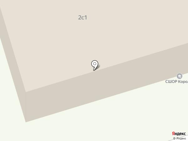 Вымпел на карте Королёва