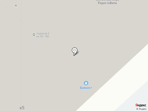 Радостьвилль на карте Москвы