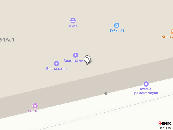 Фонбет на карте Москвы