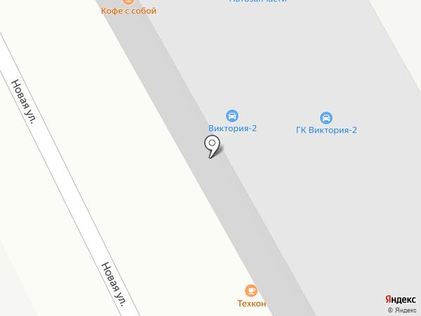 Техкон на карте Королёва