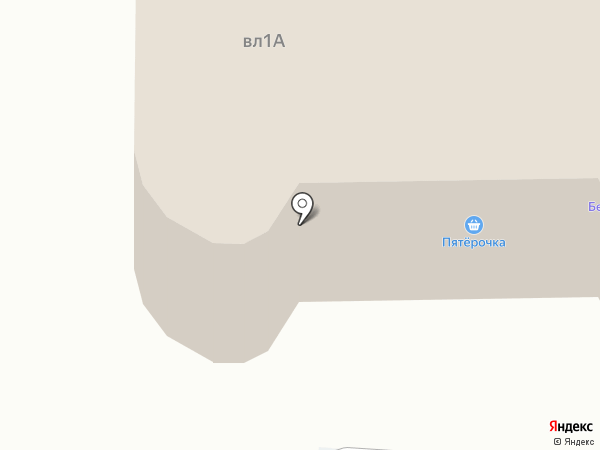La Veranda на карте Королёва