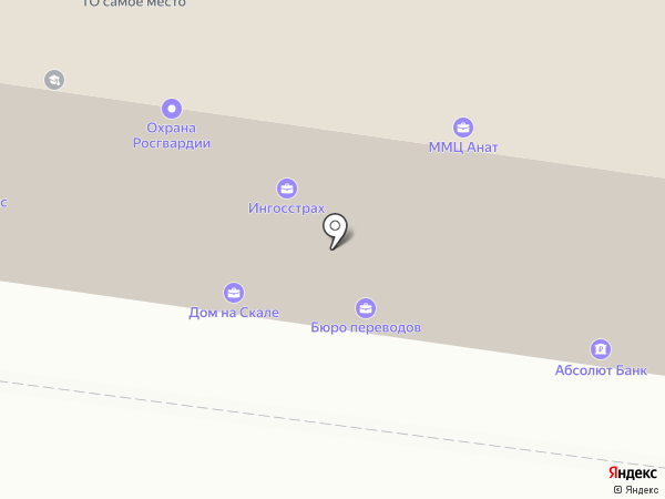 ИНВИТРО на карте Королёва