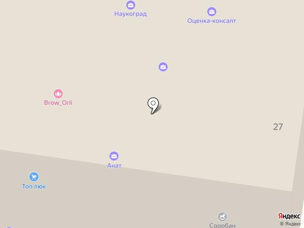 Юстэко на карте Королёва