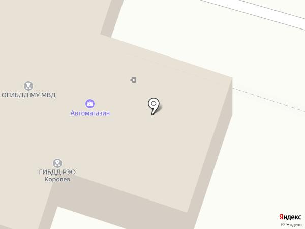 ВОСМ на карте Королёва