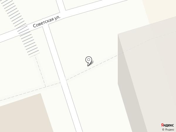 Здесь аптека на карте Болохово