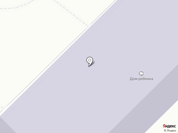 Областной специализированный дом ребенка на карте Макеевки