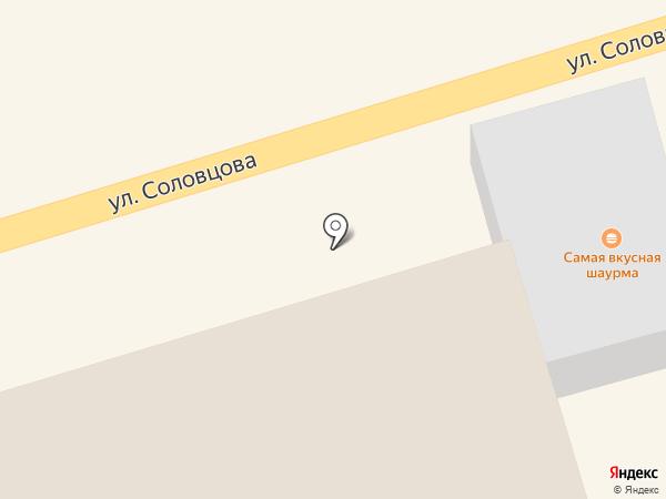Заря, ЗАО на карте Болохово