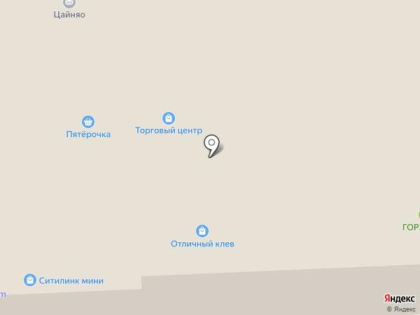 Роджер на карте Москвы
