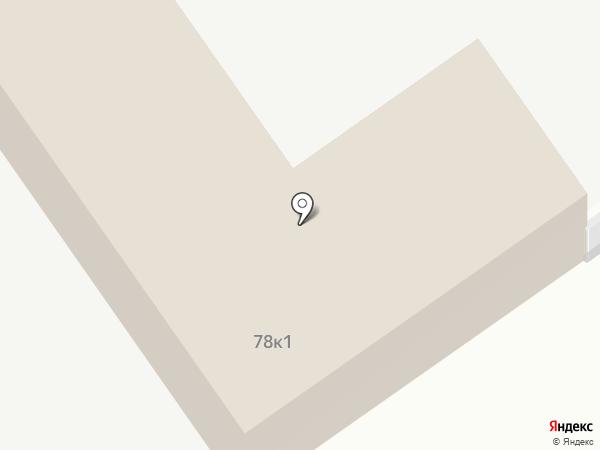 Торгсервис на карте Старого Оскола