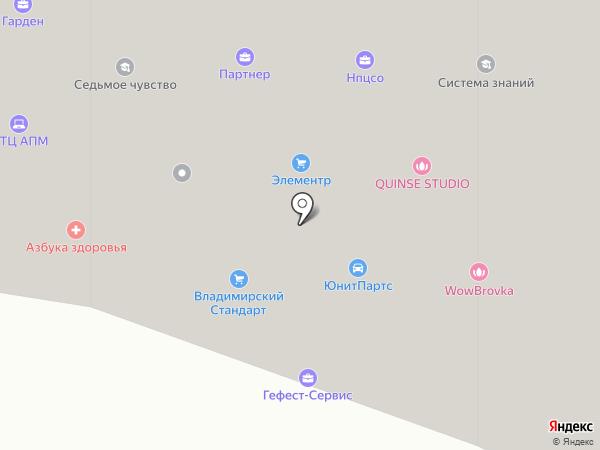 DESOTTA на карте Королёва