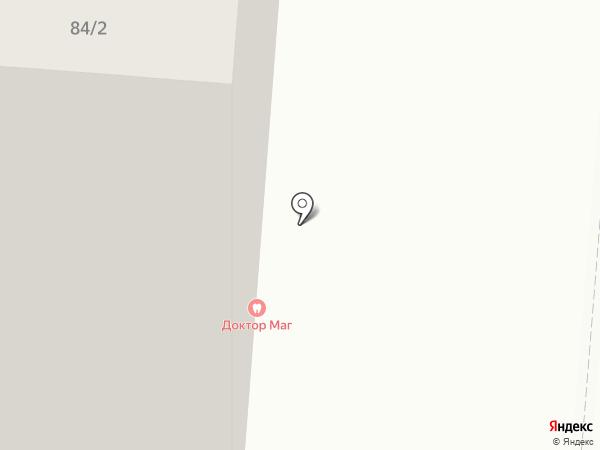 Фармарт на карте Москвы