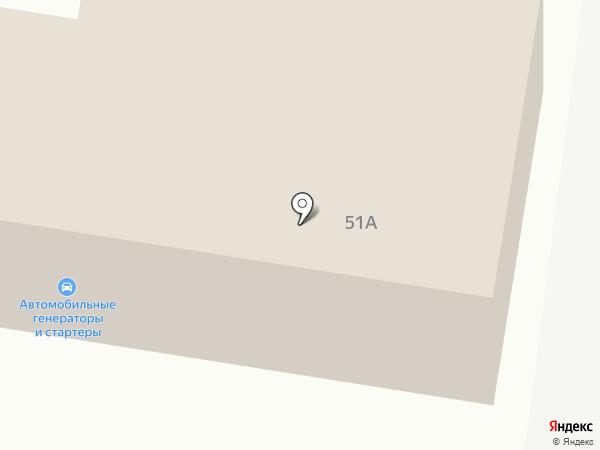 Биосфера на карте Королёва