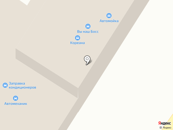 Автомеханик на карте Королёва