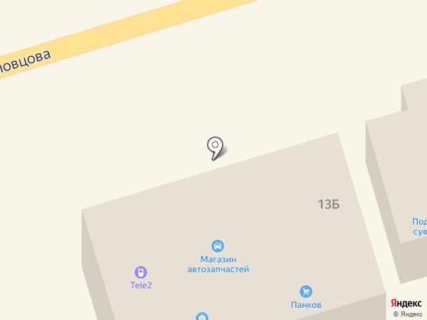 Магазин товаров для рыбалки и туризма на карте Болохово