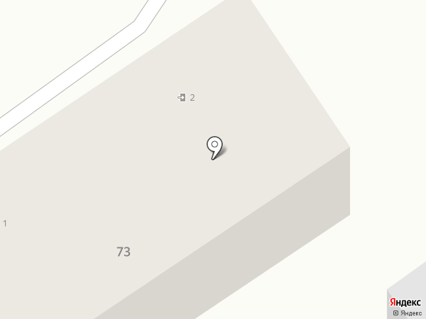 Навигатор на карте Старого Оскола
