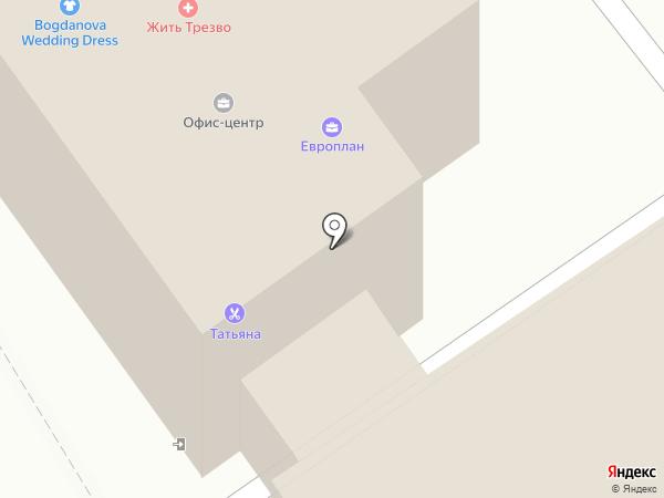 Региональная клининговая компания на карте Старого Оскола