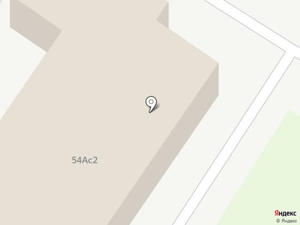Охрана Росгвардии, ФГУП на карте Старого Оскола