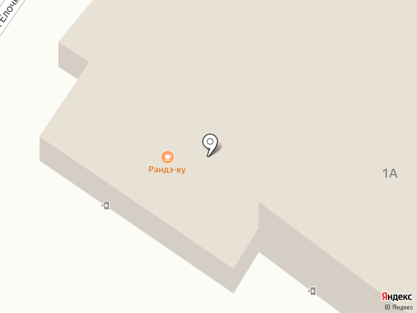 Товары для дома на карте Пушкино