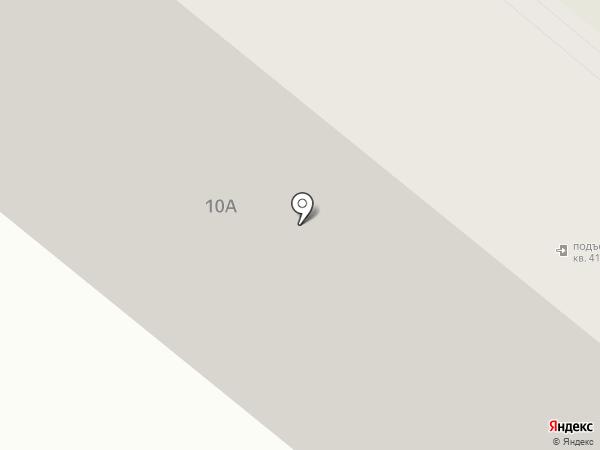Белар на карте Домодедово