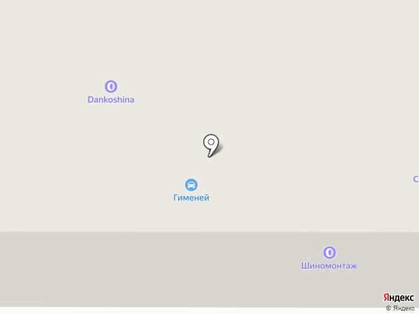 Олимп на карте Юбилейного