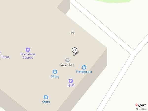 DME AVIA на карте Домодедово