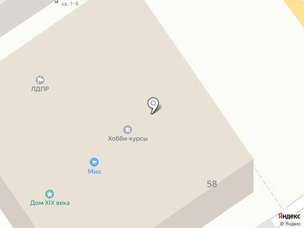 Belaton на карте Старого Оскола