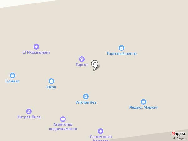 Доктор Любви на карте Королёва