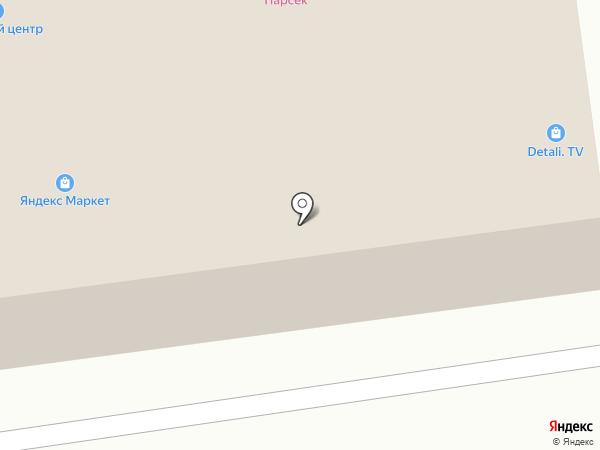 Профметкомплект на карте Королёва