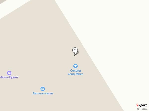 Парикмахерская на карте Растуново