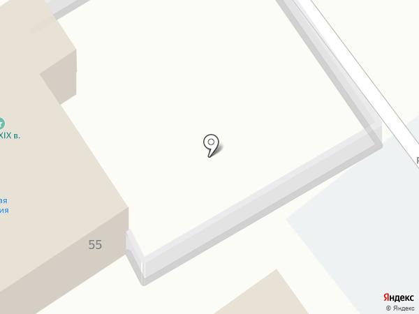 Белгородская региональная общественная организация на карте Старого Оскола