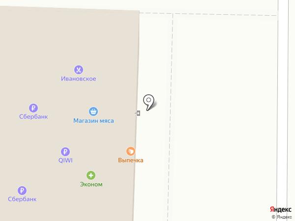 Сеть ветеринарных клиник доктора Герстендорфа на карте Москвы