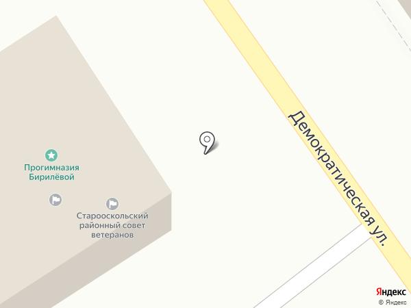 Районный совет пенсионеров, ветеранов войны, труда, вооруженных сил и правоохранительных органов на карте Старого Оскола