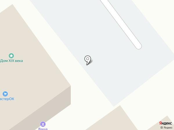 МастерОК на карте Старого Оскола