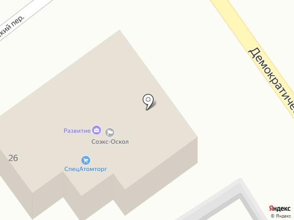 Осколкредит на карте Старого Оскола