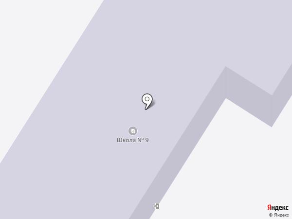 Основная общеобразовательная школа №9 на карте Старого Оскола