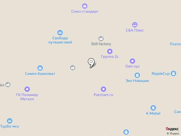 Шопгард РС на карте Москвы