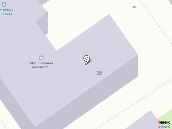 Детская музыкальная школа №3 на карте Старого Оскола