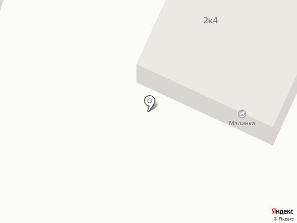 Малинка на карте Пушкино