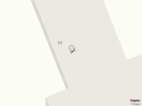 Отделение связи №5 на карте Ясиноватой