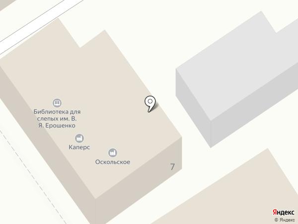 Акварель на карте Старого Оскола