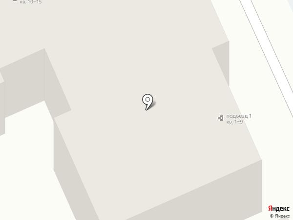 Руполис на карте Домодедово
