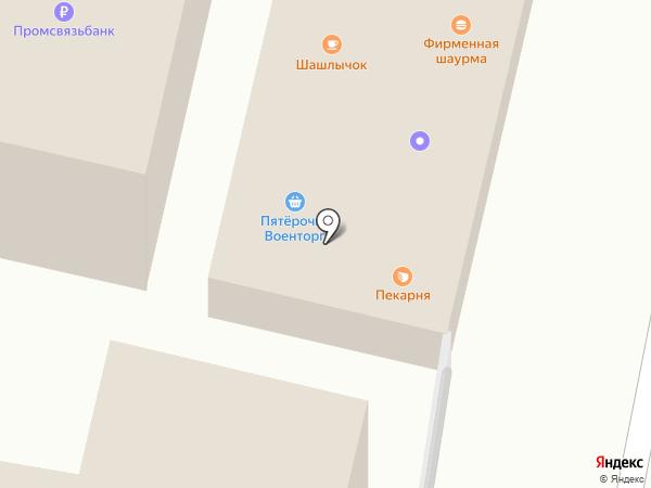 Магазин товаров для дома на карте Юбилейного