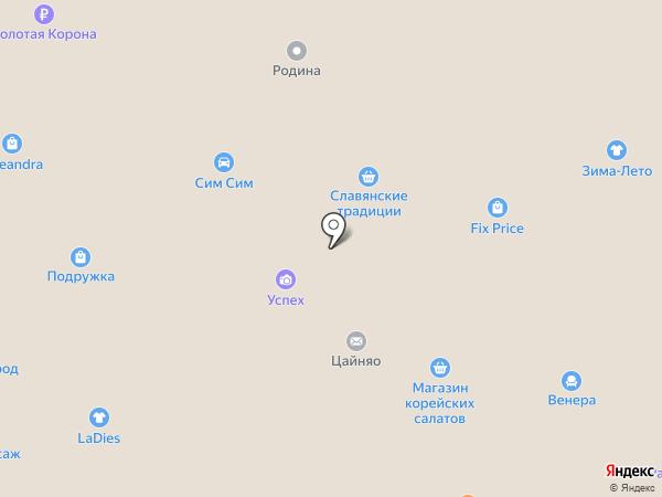 Теплый Стан на карте Домодедово