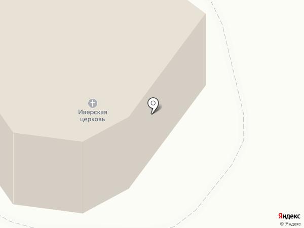 Храм Иверской иконы Божией Матери на карте Растуново