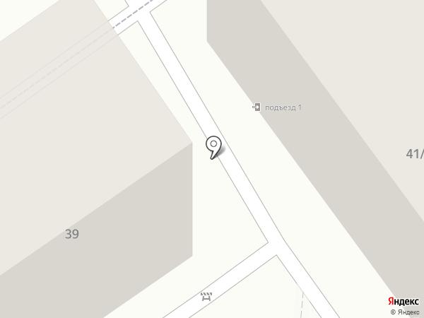 Ателье на карте Старого Оскола