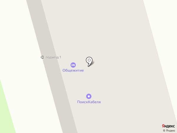 ЮрКонс на карте Королёва