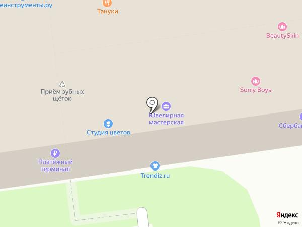 SUNLIGHT на карте Королёва