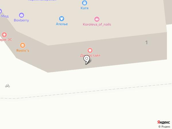 Фарм-ЭС на карте Домодедово